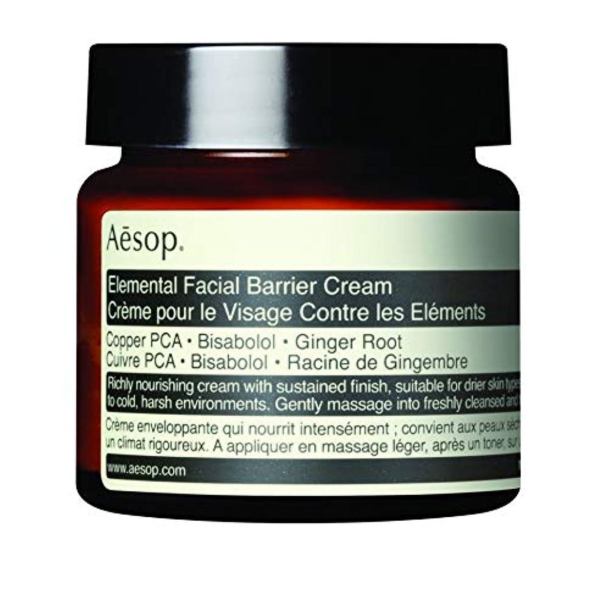 種類専門知識マニアック[Aesop ] イソップ元素フェイシャルバリアクリーム60ミリリットル - Aesop Elemental Facial Barrier Cream 60ml [並行輸入品]