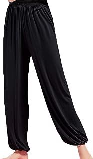 Nanxson Men's Women's Loose Fit Fitness Workout Sports Bloomer Pant YDKM0007