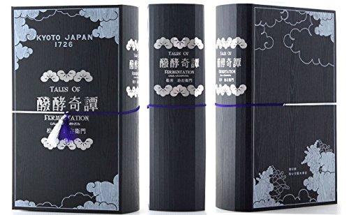 京都松井酒造日本酒ギフトセット神蔵純米大吟醸純米辛口2本セット