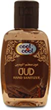 Cool & Cool OUD Hand Sanitizer 60ML