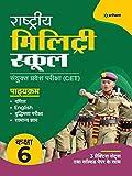 Best Military Books - Rashtriya Military School Class 6 Guide 2021 Hindi Review
