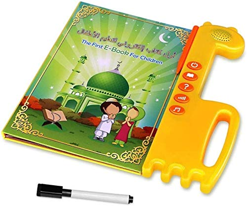 Child Arabic English Reading Machine, Quran Muslim Islamic Learning Tablet Drawing Pad Musical Toy Electronic Learning Book Learning E-Book Early Educational Intelligent Book for Kids Children