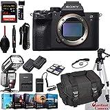 Sony Alpha a7R IV Mirrorless Digital Camera Body Bundle + Extreme Speed 64GB Memory (24 Items)