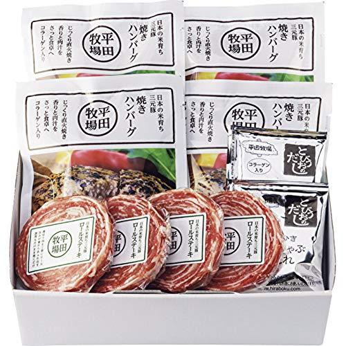 平田牧場 日本の米育ち三元豚ハンバーグ&ロールステーキギフト HSF19-8【豚肉 詰め合わせ つめあわせ 贅沢 おいしい 美味しい うまい お取り寄せ グルメ 】