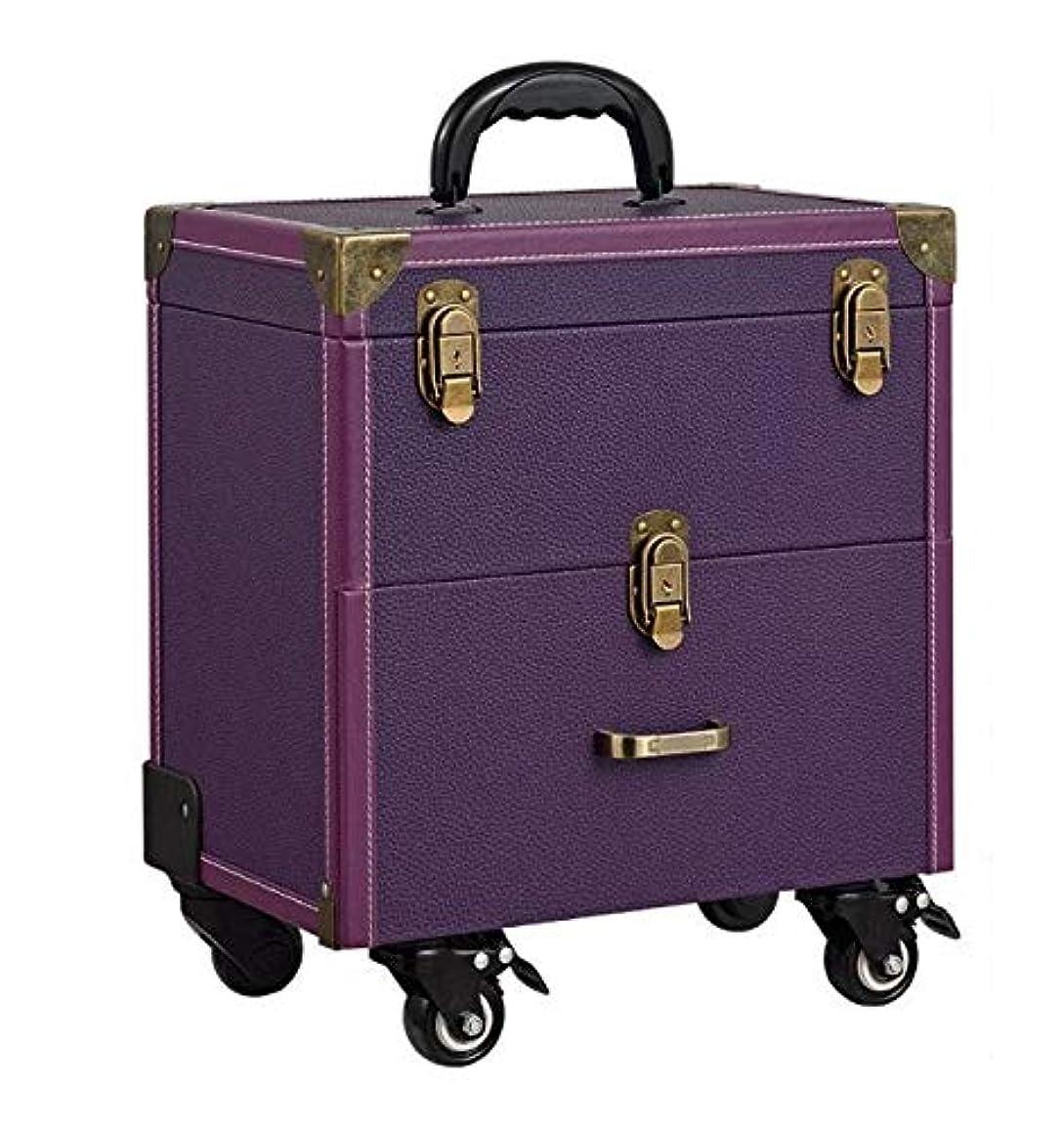 人工杖飼い慣らす化粧箱、大容量二層トロリー化粧品ケース、ポータブル旅行化粧品バッグ収納袋、美容化粧ネイルジュエリー収納ボックス (Color : Purple)