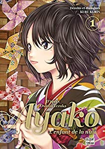 Ayako, l'enfant de la nuit Edition simple Tome 1