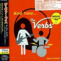 And Now by Verbs (2006-12-16)