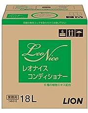 【大容量】レオナイス コンディショナー 18L