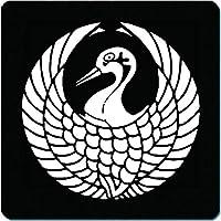 家紋 捺印マット 南部信直 鶴の丸 11cm x 11cm KN11-3266-01W 白紋