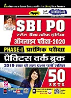 Kiran SBI PO Phase-I Preliminary Exam Practice Work Book (2915)