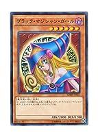 遊戯王 日本語版 SDMY-JP011 Dark Magician Girl ブラック・マジシャン・ガール (ノーマル)