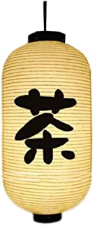 Beige Black Temptation Decoraci/ón de Restaurante de Sushi japon/és L/ámpara de l/ámpara de Linterna de Papel Colgante