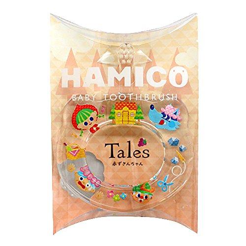 HAMICO(ハミコ) ベビー歯ブラシ 「Tales(テイルズ)」シリーズ 赤ずきんちゃん(オレンジ)