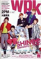 WPK 2011 SUMMER (SONY MAGAZINES ANNEX 第 533号)