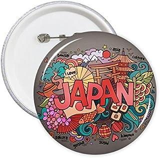 I Love Japon Asie Culture mignon coloré Sakura bonsaï Geisha Sushi décoré à la main Art Illustration Motif broches rondes ...