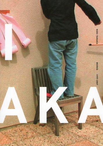 KOKI TANAKA WORKS 1997-2007
