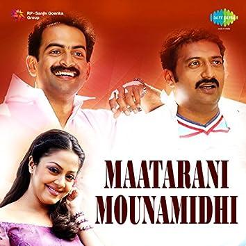Maatarani Mounamidhi (Original Motion Picture Soundtrack)