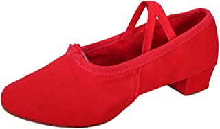 Dance Shoes for Women,WEUIE Chunky Block Low Heel Pumps Rumba Waltz Prom Latin Ballet Shoes with Elastic Crossing Straps