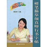Community association and society manage innovation (Chinese edidion) Pinyin: she qu she tuan yu she hui guan li chuang xin