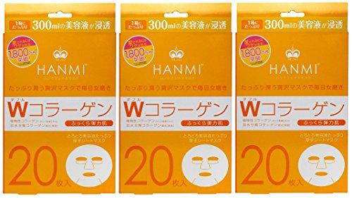 MIGAKI ハンミフェイスマスク プラス Wコラーゲン 20枚入×3個セット