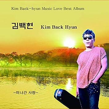 김백현 Kim Back Hyun