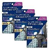 【まとめ買い】 ポイズ メンズシート 少量タイプ20cc 12.5×19cm 11枚×3個セット (男性用 ズボンのシミ対策)