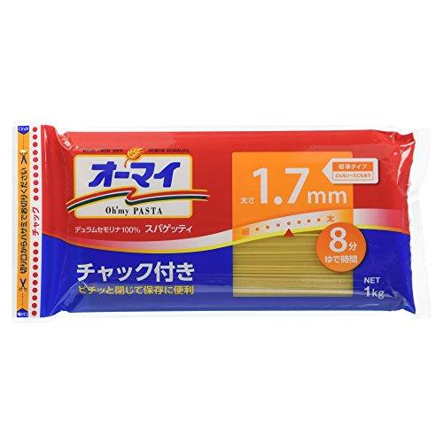 日本製粉 オーマイ スパゲッティ 1.7mm 密封チャック付き ピチッと閉じて 保存に便利 袋1kg [3930]
