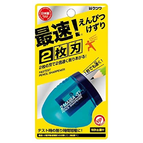クツワ STAD 2枚刃鉛筆削り RS021BL ブルー