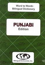 Best punjabi/english english/punjabi dictionary Reviews