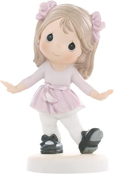 Precious Moments Your Heart Speaks Through Dance Bisque Porcelain Figurine 830020
