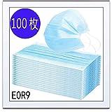 jyu永久に 100枚 超快適 使い捨て 花粉 飛沫 pm2.5 防塵 対策 高機能 抗菌 3層構造 保護 息らくらく 不織布 E0R9