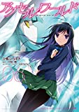 アクセル・ワールド06 (電撃コミックス)