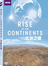 Rise Of The Continents (Region 3 DVD / Non USA Region) (Hong Kong Version) BBC TV Program Documentary