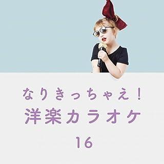thank u, next / サンキュー・ネクスト (Originally Performed by アリアナ・グランデ) [カラオケ ver.]