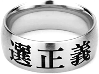 chinese ctr ring