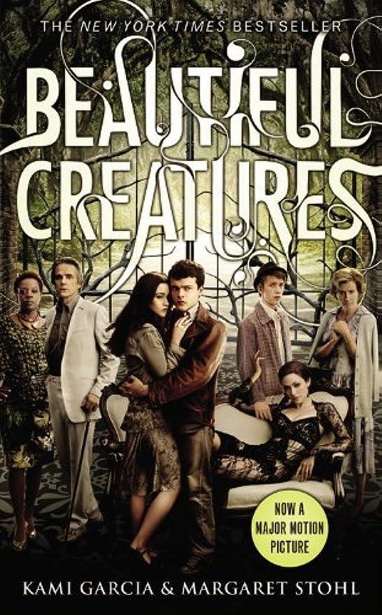 家受益者製品Beautiful Creatures