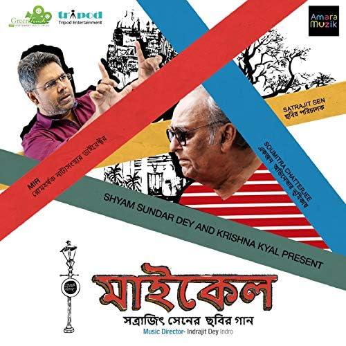 Indrajit Dey Indro