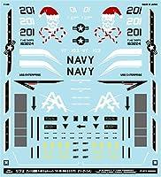 A-72051 アシタのデカール アメリカ海軍 F-14B トムキャット「VF-103 1996 クリスマス・グリーティング」