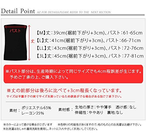 【to14】チューブトップタンクトップインナーキャミソールベアトップインナーシンプル(M,ブラック)