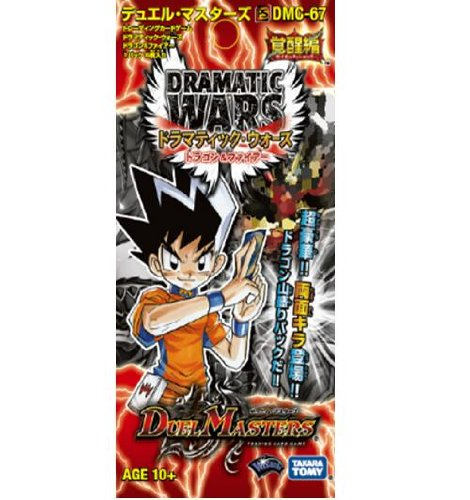 Duel Masters DMC-67 Dragon & Fire (24pack x 5cards)