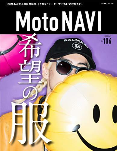 Moto NAVI(モトナビ) 2020年6月号