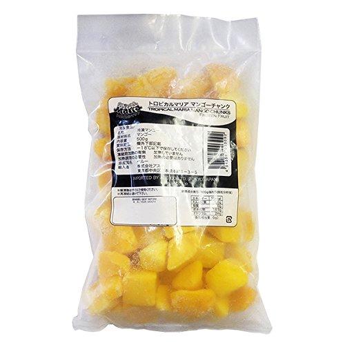 マンゴーチャンク 冷凍 500g(5個分)×3袋(1.5kg) トロピカルマリア