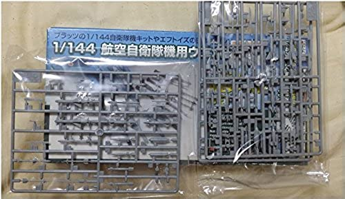 1 144 JASDF Waffe Set (Japan-Import)