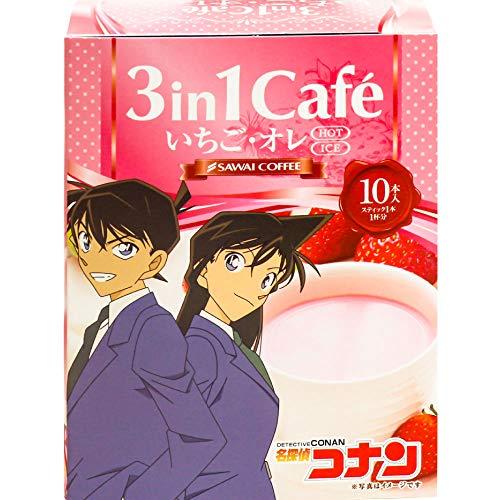 澤井珈琲 コーヒー 専門店 名探偵コナン 3in1Cafe 1箱 【 いちご・オレ 】