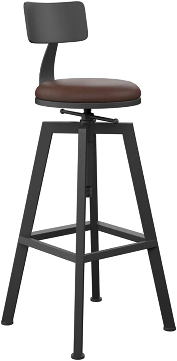 Retro Industrial Bar Chair Backrest Breakfast Kitchen Chair Stool Round Leather Wrought Iron Material Adjustable 65-85CM