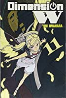 Dimension W, Vol. 11 (Dimension W, 11)