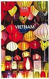 トラベルデイズ ベトナム (旅行ガイド)