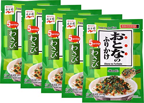 Nagatanien Otona no Furikake Wasabi 5pcs Wasabi Flavor 04oz 5 Pack