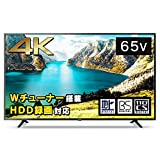 アイリスオーヤマ 65V型 液晶テレビ 65UB10P 4K IPSパネル 裏番組録画対応