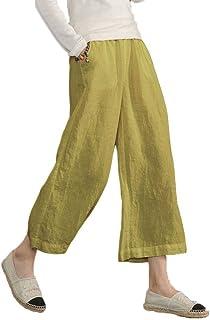 4afa1be548daec Amazon.fr : pantalon fluide femme taille elastique - Jaune